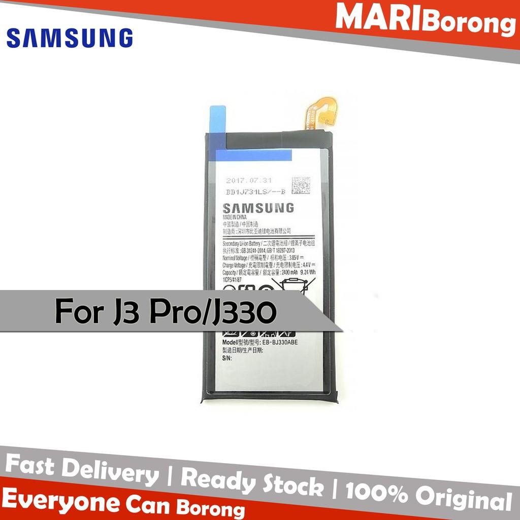 Samsung Galaxy J3 Pro J330 Original 2600mAh Battery Replacement MARI BORONG