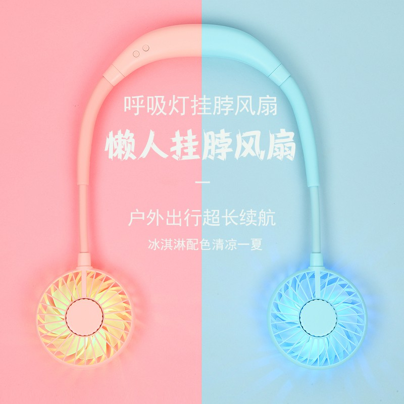 PORTABLE SPORTS FAN ZY-A1 WEARABLE HANGING NECK BAND FANS MINI PORTABLE OUTDOOR SILENT MOTOR STRONG WIND HANDS FREE