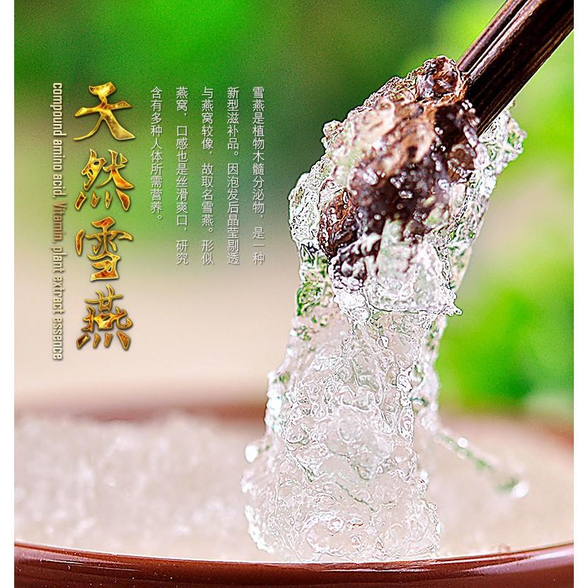 【Ready Stock】 特级天然拉丝印度野生植物雪燕 - 250g