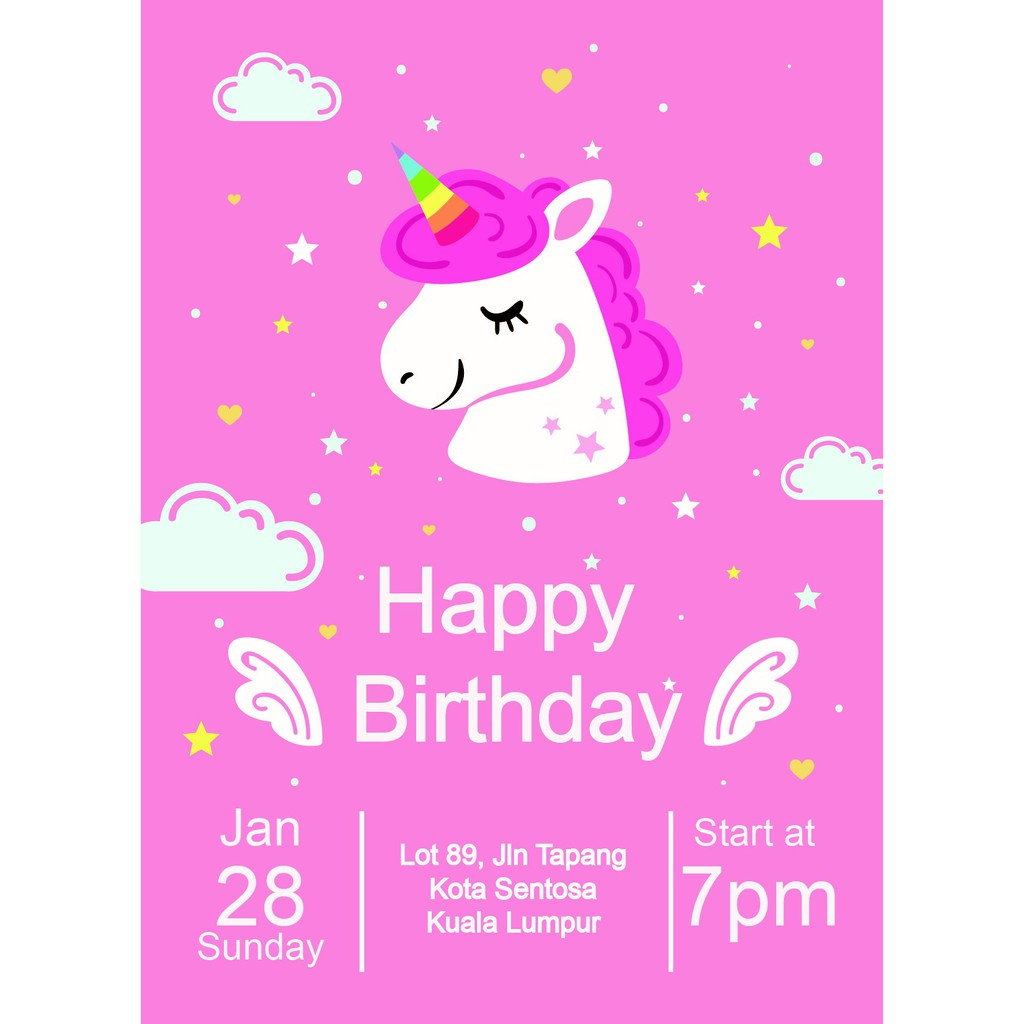 Birthday And Wedding Invitation Card E Card