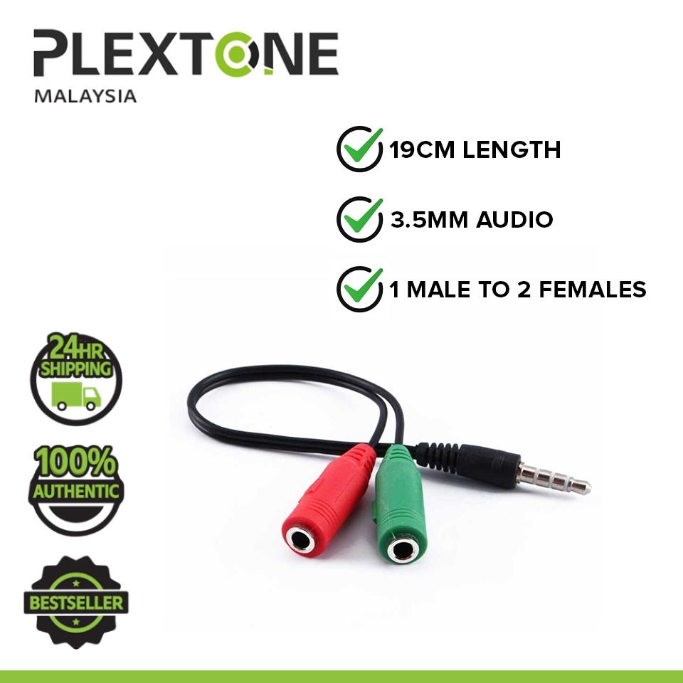 PLEXTONE 3.5mm Stereo Audio Plug 2 Female to 1 Male Adapter