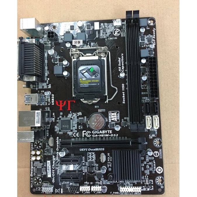 Original motherboard Gigabyte GA-H81M-DS2 LGA 1150 DDR3 H81M-DS2 for I3 I5  I7 16GB USB3 0 H81 Desktop motherboard