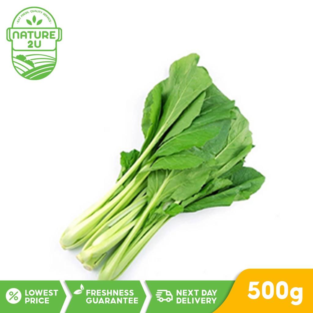 Fresh Vegetable - Sawi (500g)