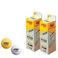 DHS Table Tennis Ball 3pcs 100% Original