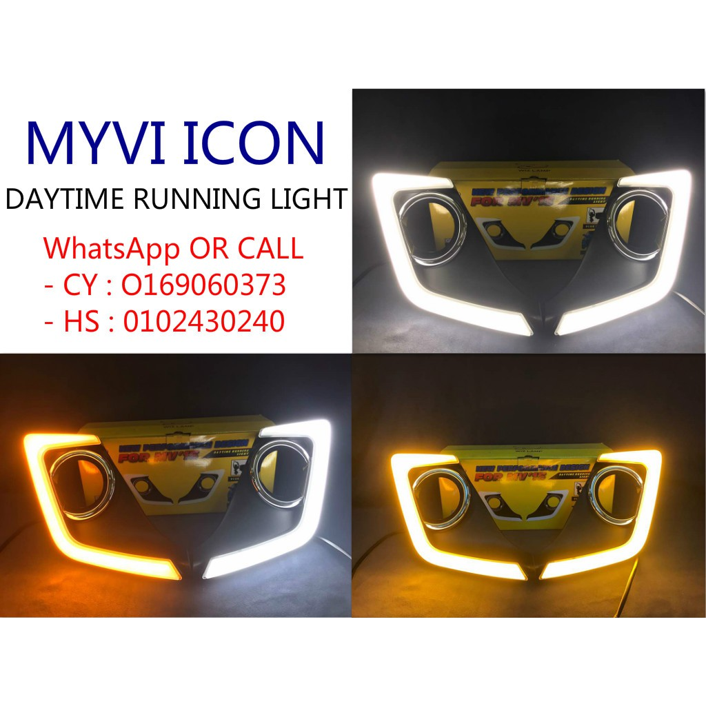 Proton Exora Daylight Daytime Running Light Drl Fog Lamp Cover Wiring Shopee Malaysia