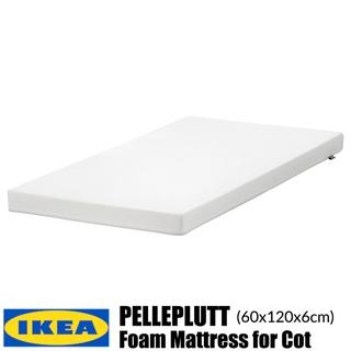 meet 0ba9f ce4a1 IKEA PELLEPLUTT Foam Mattress for Cot Tilam Busa untuk Katil ...