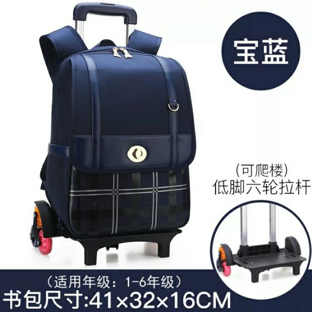 6 Wheels Low stand student primary 1-6 grade trolley school bag | Shopee Malaysia