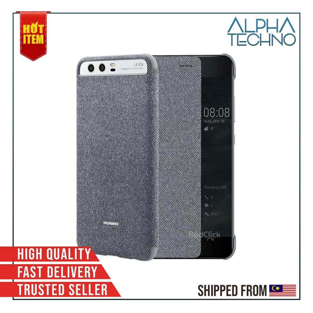 [ORIGINAL] Huawei P10/P10 Lite/P10 Plus Smart View Flip Cover