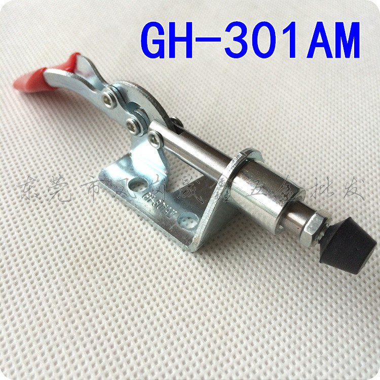 Toggle Clamp GH-301AM 45kg//99lbs Holding Capacity Stroke Push Pull Action Hand Tool Light Duty 2PCS