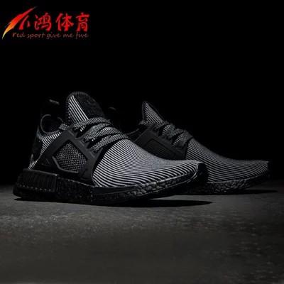 nmd xr1 core black