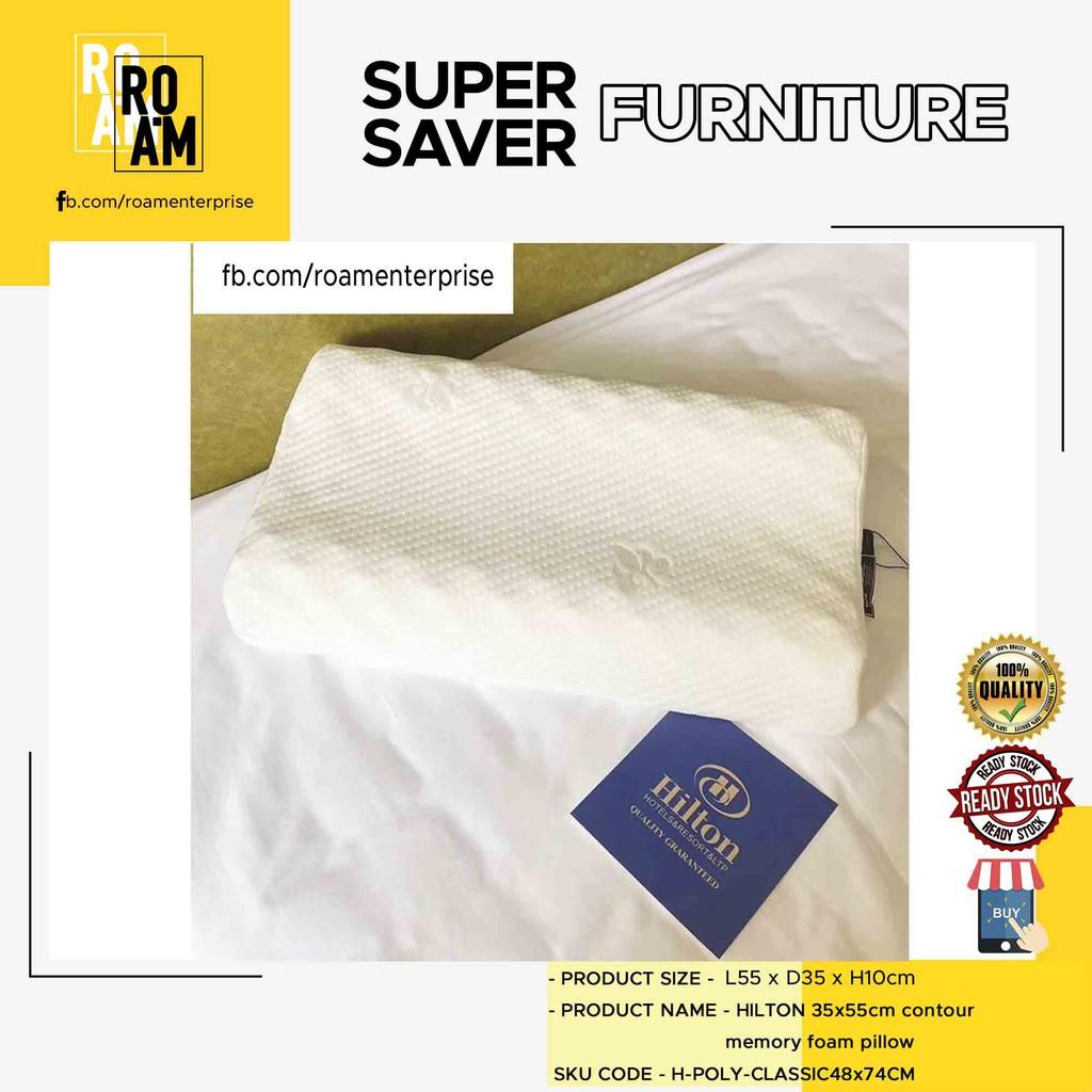 HILTON 35x55cm contour memory foam pillow