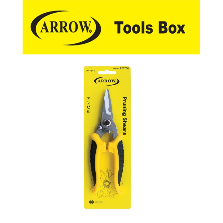READY STOCK!ARROW PRUNING SHEARS STAINLESS STEEL STRAIGHT BENT 7'' EASY USE SAFETY GOOD QUALITY MUDAH