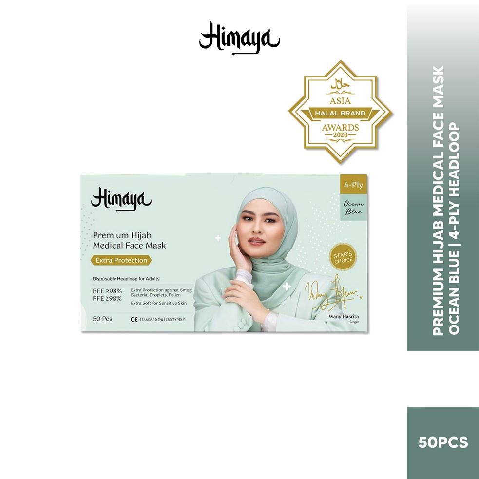 [HIMAYA OFFICIAL] Premium Hijab Face Mask Headloop 4 PLY (EXTRA SOFT) for Sensitive Skin [Ocean BLue]