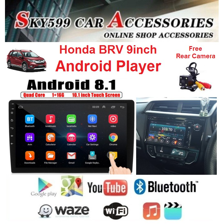Honda BRV 9inch Android Player Android 8 1【Free Camera】