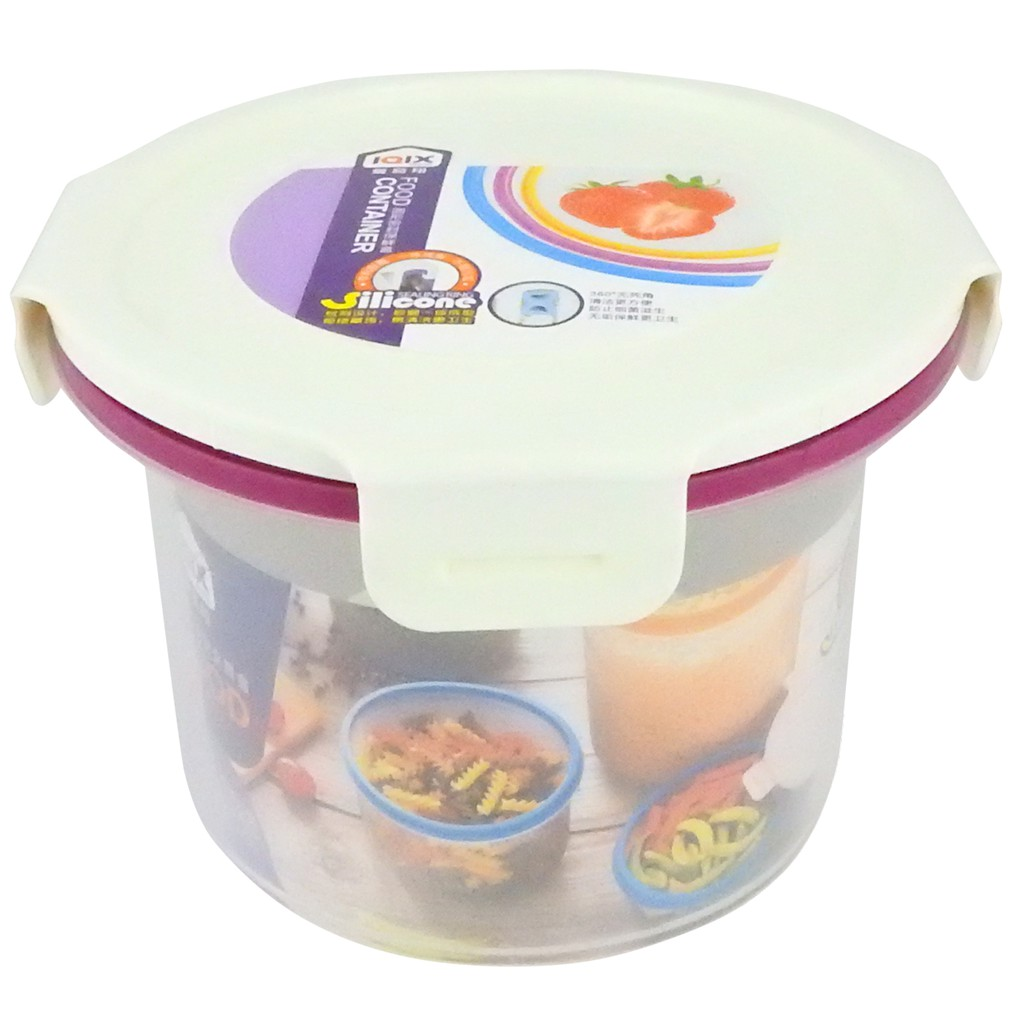 Food Container with Silicone Seal Round (1.2L) 2025