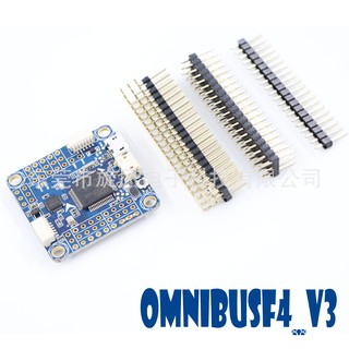 🔥NEW🔥OMNIBUS F4 PRO V2 Flight Controller Built-in OSD/BEC For FPV Drone