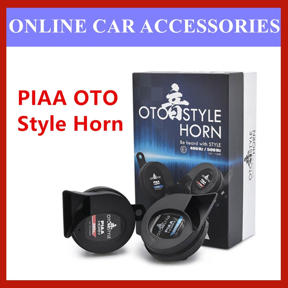 PIAA HO-14 OTO Style Horn 400hz/500hz Car Horn (2PCS)