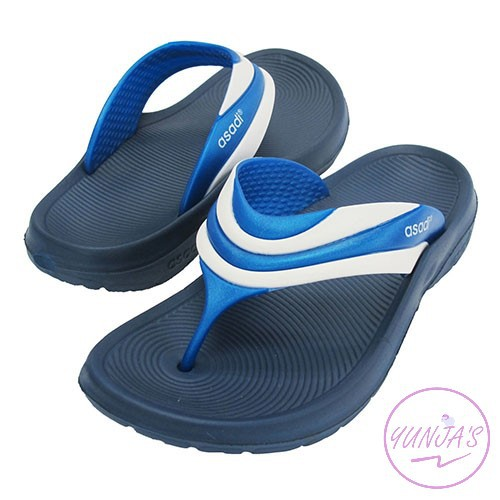 [WITH EXTRA BIG SIZE] ASADI 1236 Men Slipper Sandals Flip Flop