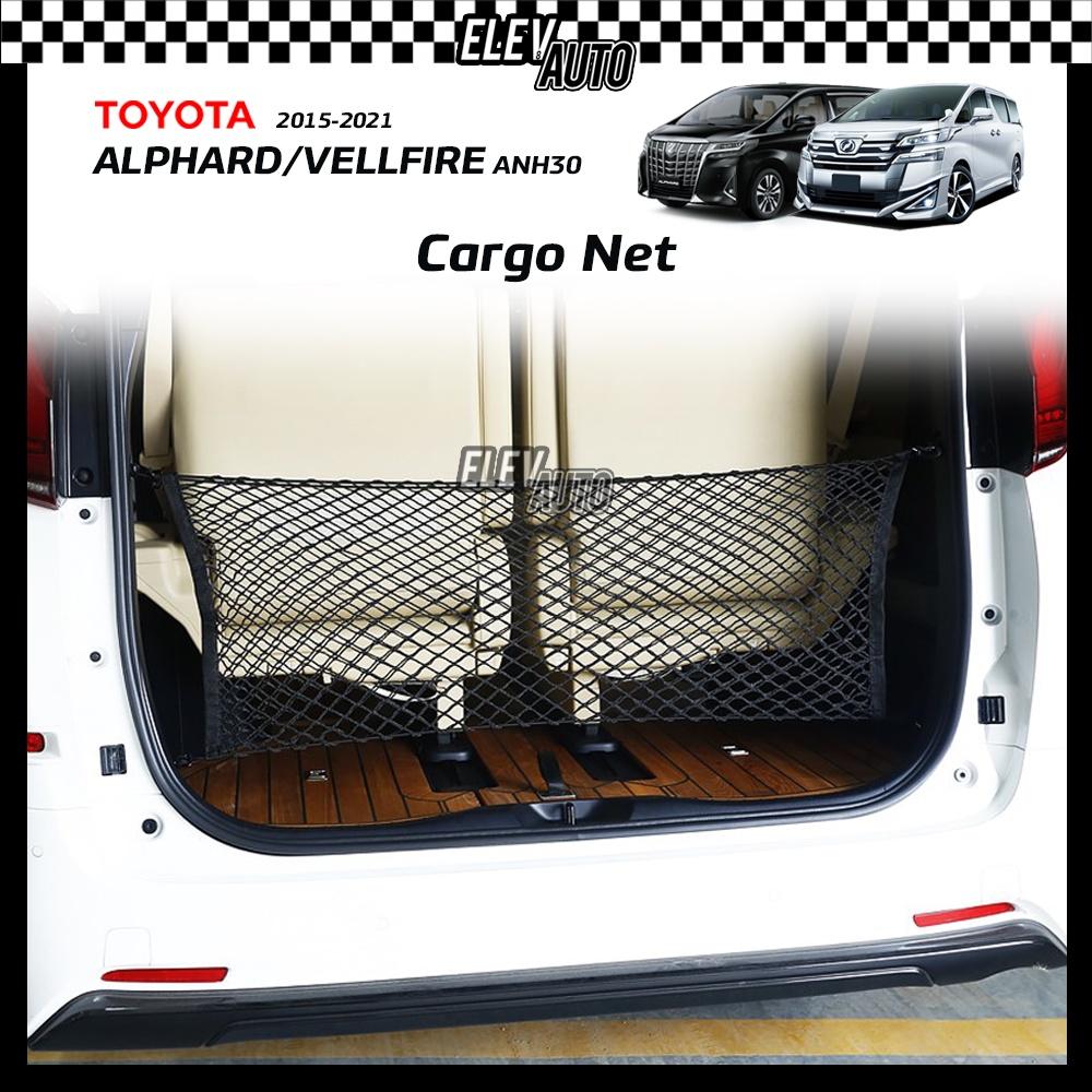 Toyota Alphard Vellfire ANH30 AGH30 Cargo Net Rear Trunk Luggage Organizer Organiser 2015 2016 2017 2018 2019 2020 2021