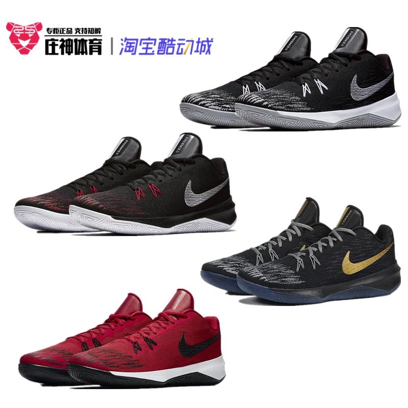 basket nike évolution 2 noir et rouge