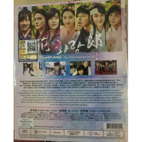 Korean Drama DVD: Hwarang: The Poet Warrior Youth (2016)_Eng