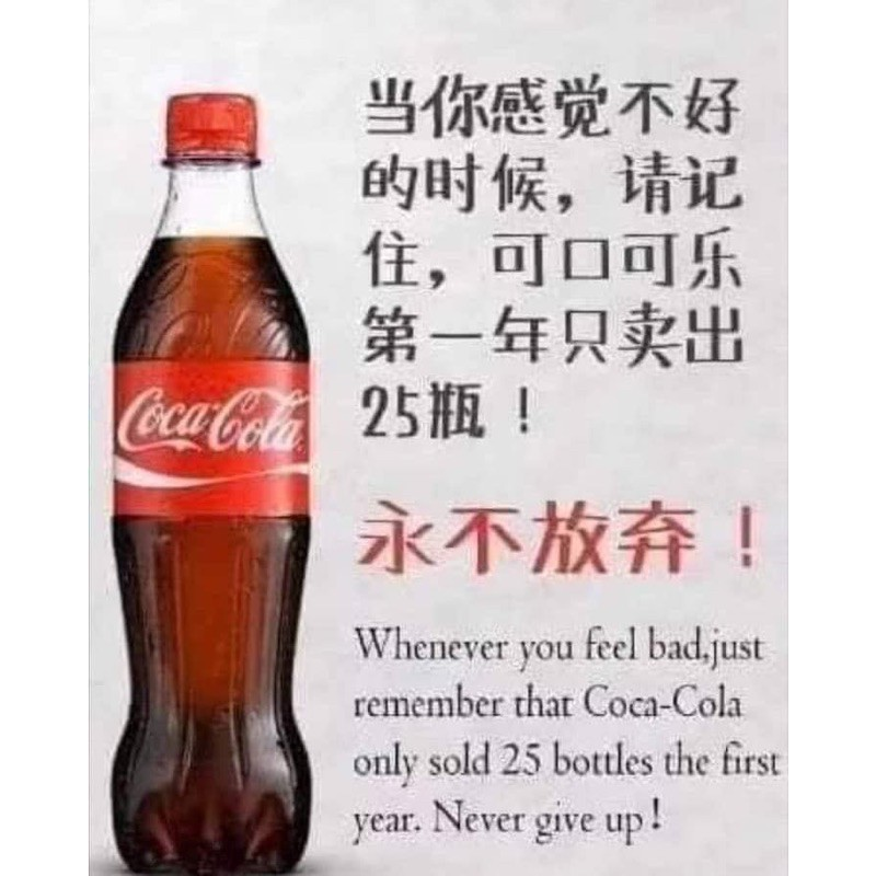 magical blessing water with coca cola favour 仙水