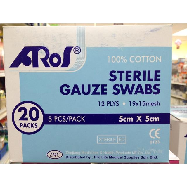 Aros sterile gauze / 5cm x 5cm (20pack/box)