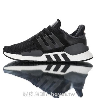 buy online 9b5a5 0fb65 Adidas Equipment EQT Support ADV Dark Green Mesh Weaving Whi