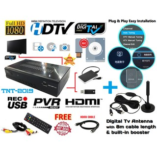 HDTV FREEVIEW DIGITAL TV CHANNEL RECEIVER & PVR RECORDER