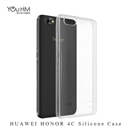 Huawei Honor 4C TPU Jelly Transparent Crystal Clear Case Soft Back Case | Shopee Malaysia