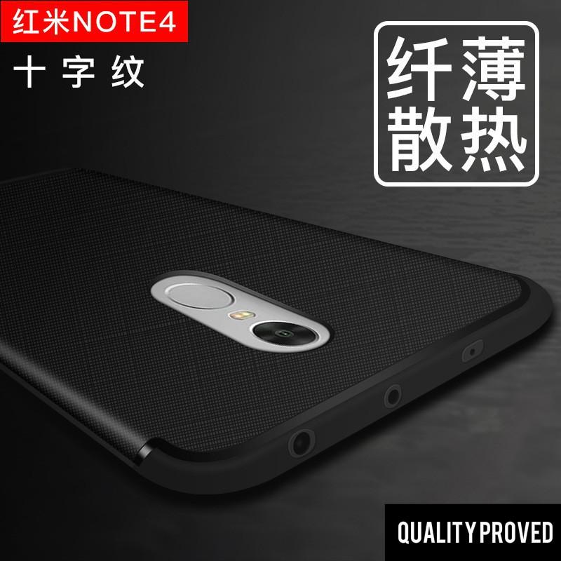 info for 6d0ad 8d51b Xiaomi Redmi Note 4 / Note 4X TPU Silicone Bumper Case Cover Casing