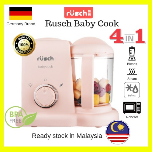 Ready Stock Rusch 4 In 1 Baby Food Maker Mixer Heater Steamer Blender Babycook Baby Food Processor Baby Food Steamer