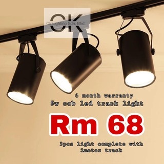 Ck Lighting Track Light Super Modern Design 5w 3 In 1