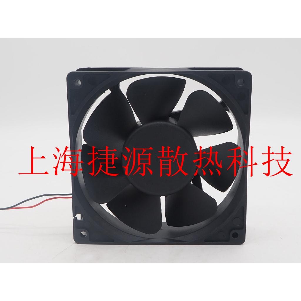Genuine FFC0912DE 9038 12V 1.50A 9CM strong cooling fan industrial fan