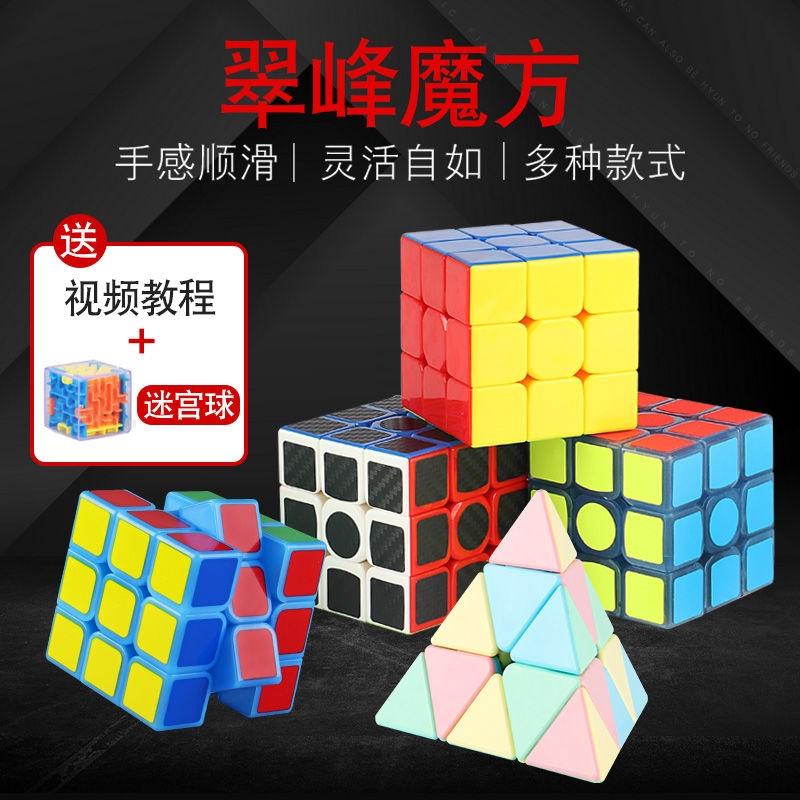 Cube rubik tutorial