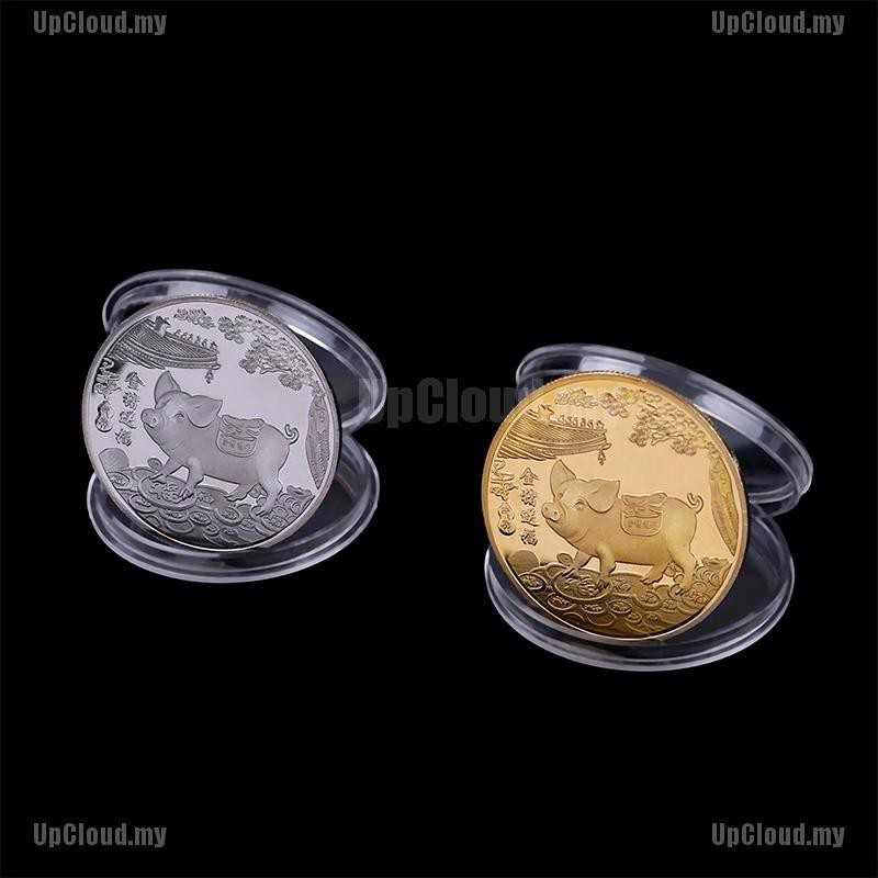 Year of the Pig Gold Plated  Chinese Zodiac Souvenir Coin Collectibles GiftsA+