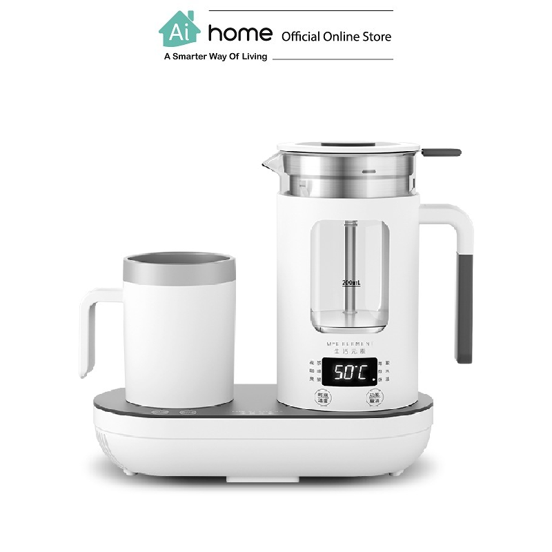 LIFE ELEMENT Multi-Function Cold Hot Cup with 1 Year Malaysia Warranty [ Ai Home ]