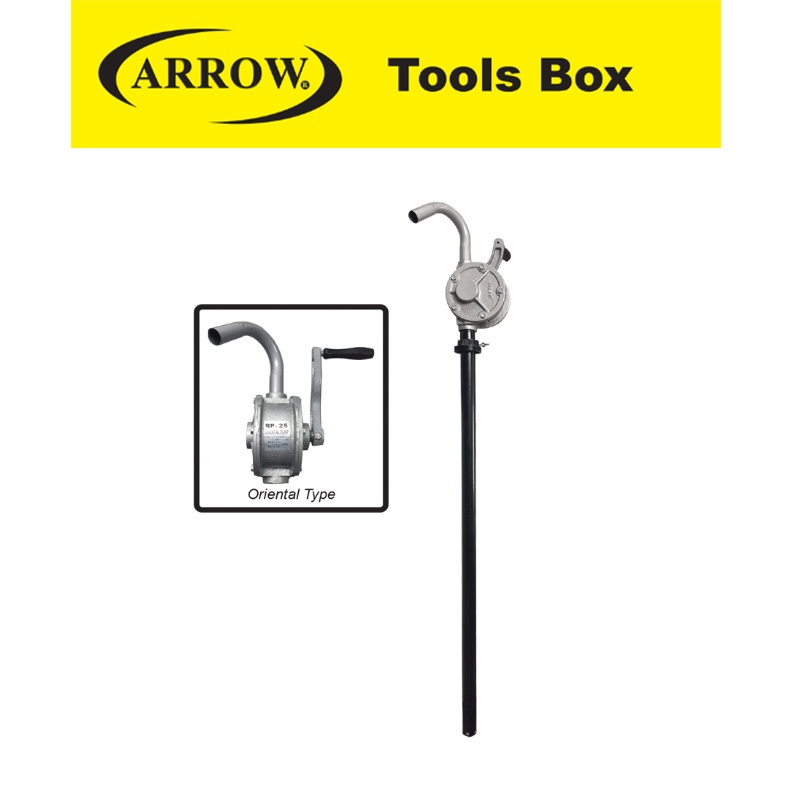 ARROW AIRP25 HAND ROTARY OIL PUMP CAST IRON 130MM EASY USE SAFETY GOOD QUALITY