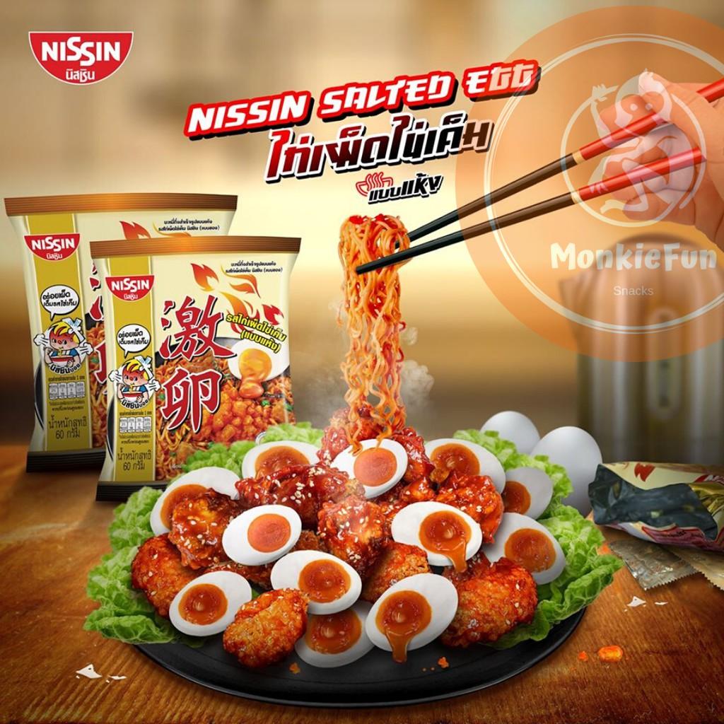Thai Noodles Nissin Premium Ramen 60g Instant Noodles