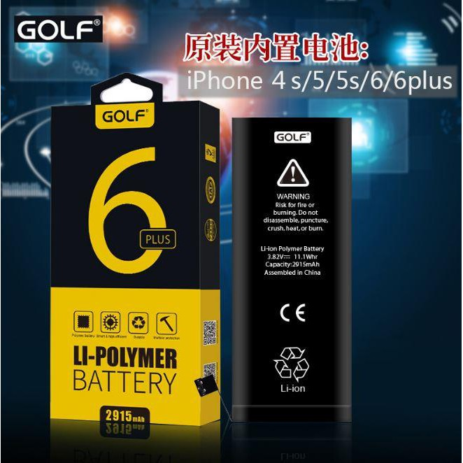 (NEW) APPLE IPHONE 5S BATTERY  5d16c27996
