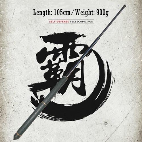 Police/Guard 105cm Hardened Iron Durable Expandable Baton