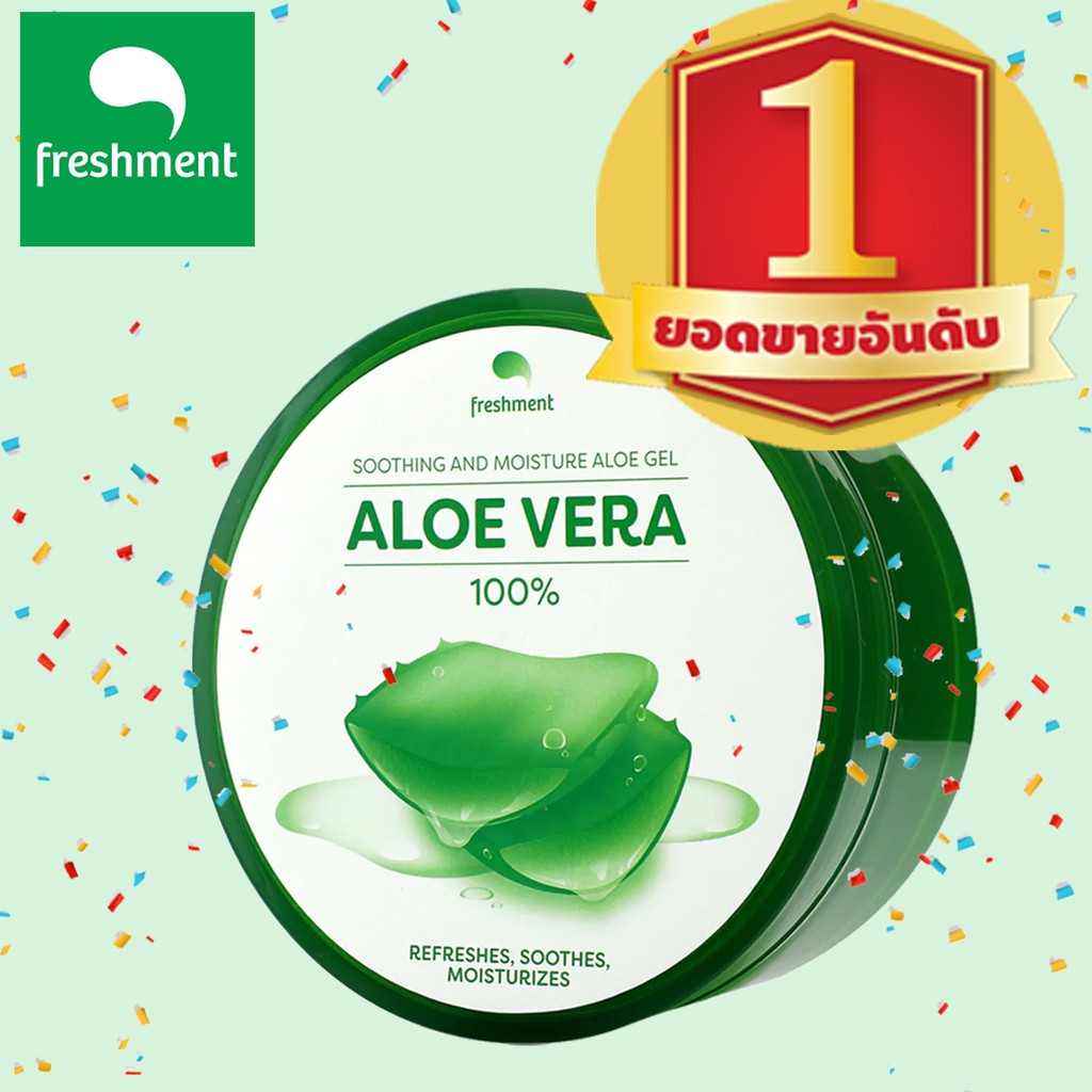 โปรโมชั่น Freshment  [ส่งเร็วทันใจ!!]  Freshment soothing and moisture aloe gel aloe vera 100% 3