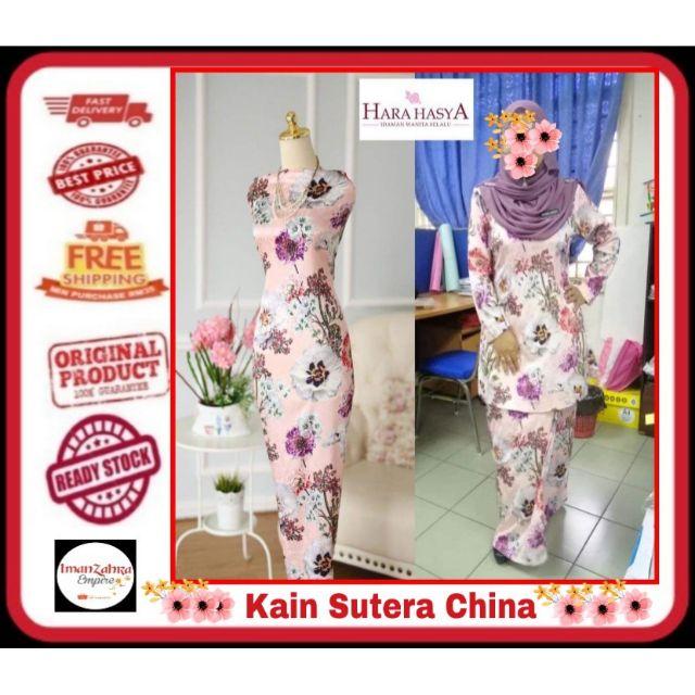 Buy Kain Pasang   Songket Online - Muslim Fashion  573411cc3b