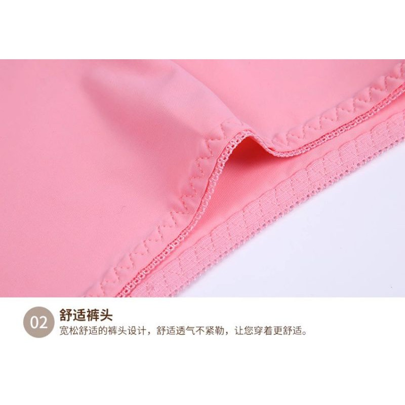 Ice Silk Seamless Women's Panty Non-Trace Breathable Soft Briefs