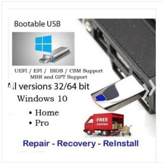 USB 8GB Windows 10 All Versions 32 & 64 bit - Reinstall, Recovery