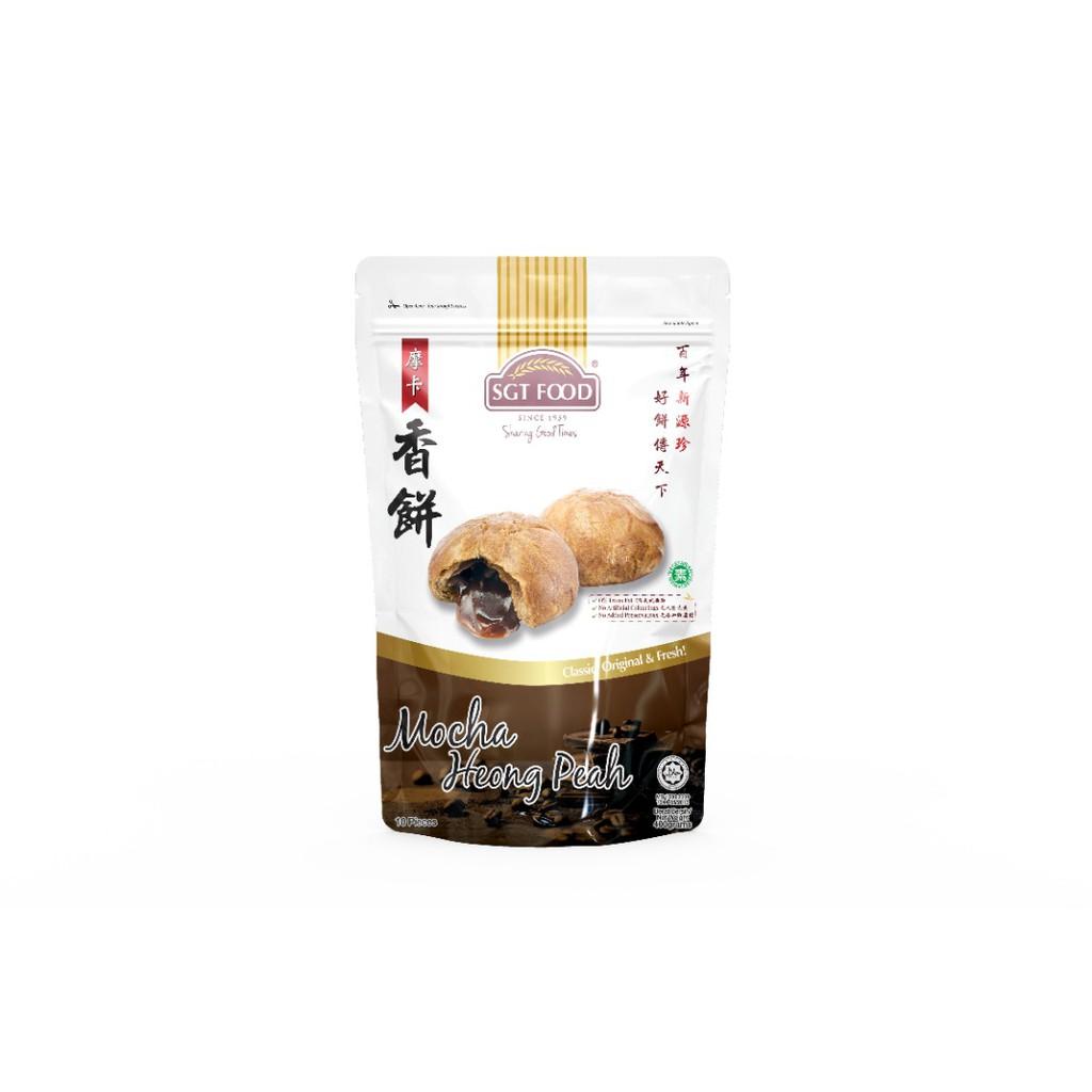 SGT Food Mocha Heong Peah (10pcs) 新源珍摩卡香饼