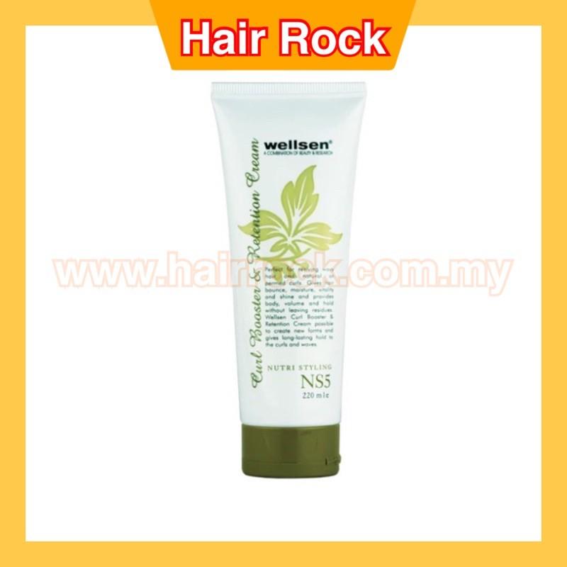 Wellsen Nutri Styling Curl Booster & Retention Cream NS5 220ml