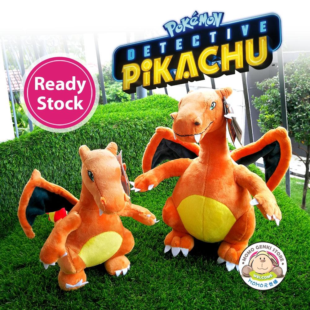 Pokemon Detective Pikachu Charizard Dragon Soft Plush Toy Doll 24