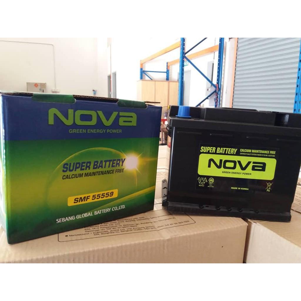 Nova battery аптека озерки бонусная программа