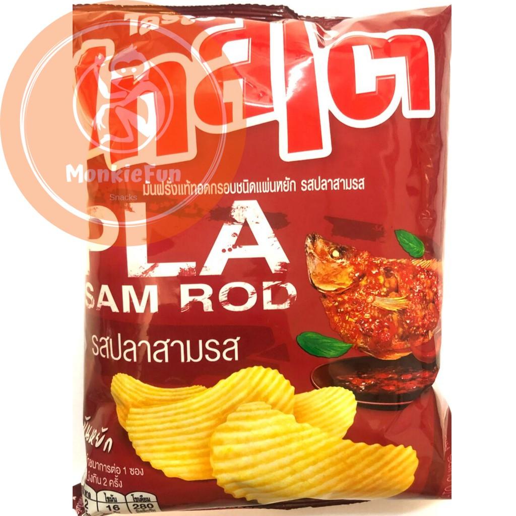 *Extra 20%, 63g PlaSamRoad & Max Bbq*Thailand Snacks Tasto Potato Chips Thai Snack 48g-52g Halal Potato Chips